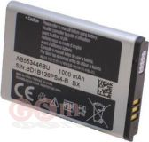 Аккумулятор (АКБ) Samsung AB553446BU тех.уп.