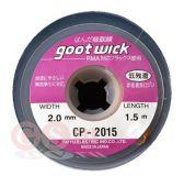 Поглотитель (оплетка) олова gootwick 2.0mm