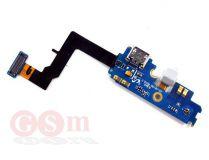 Шлейф Samsung i9100 S2 на системный разъем/микрофон