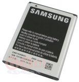 Аккумулятор Samsung EB615268VU тех.уп. N7000/i9220 2500 mAh ОРИГИНАЛ