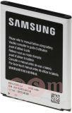 Аккумулятор (АКБ) Samsung i9300 Galaxy S3 EB-L1G6LLU тех.уп.