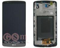 Дисплей LG D855 G3 с тачскрином в рамке (титан) ОРИГИНАЛ 100%